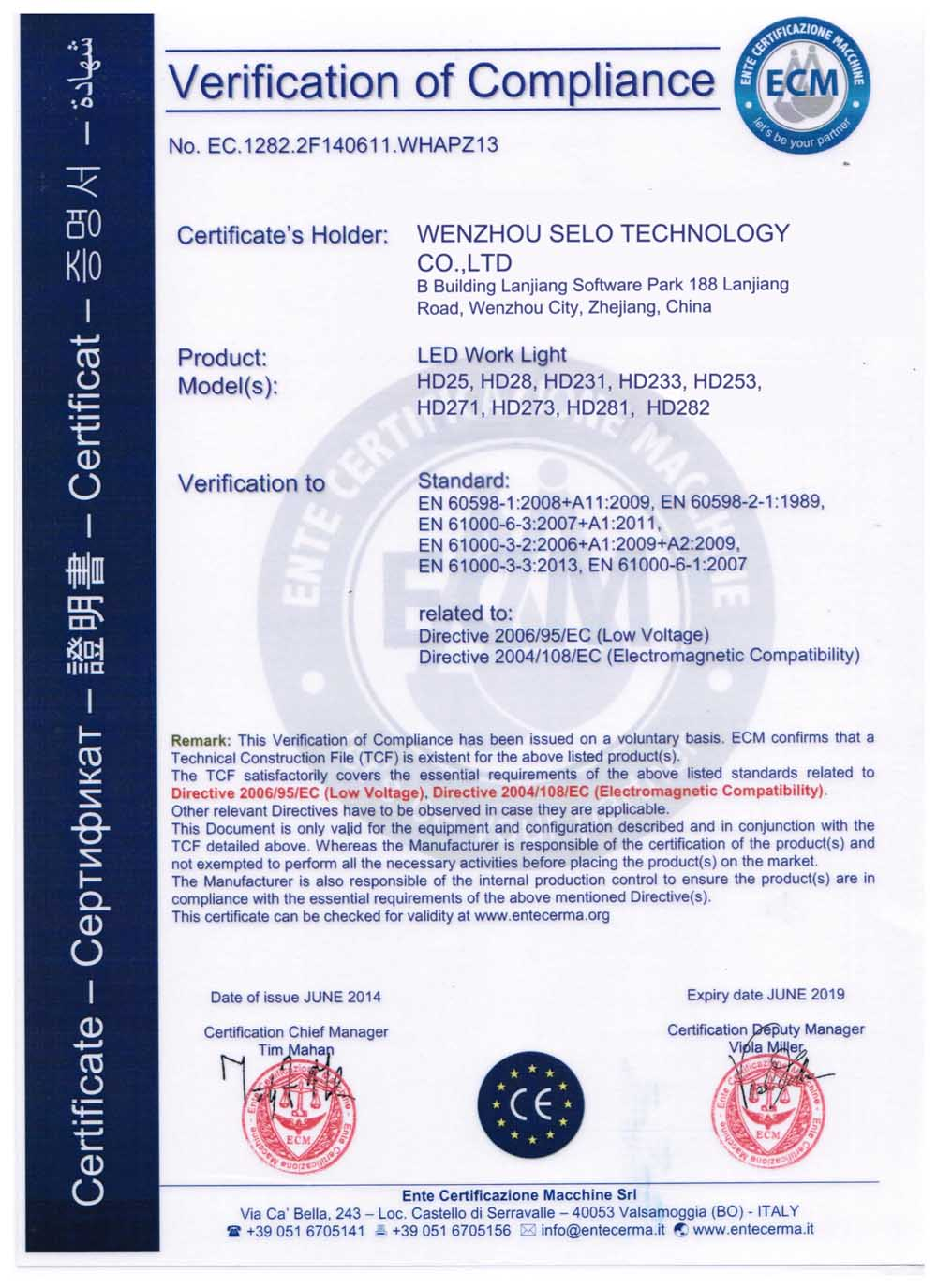 EC Certificate of Compliance